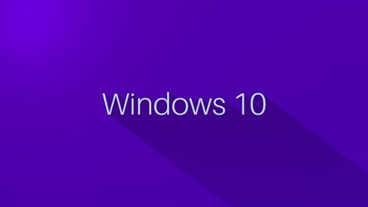 紫色的Windows 10壁纸背景