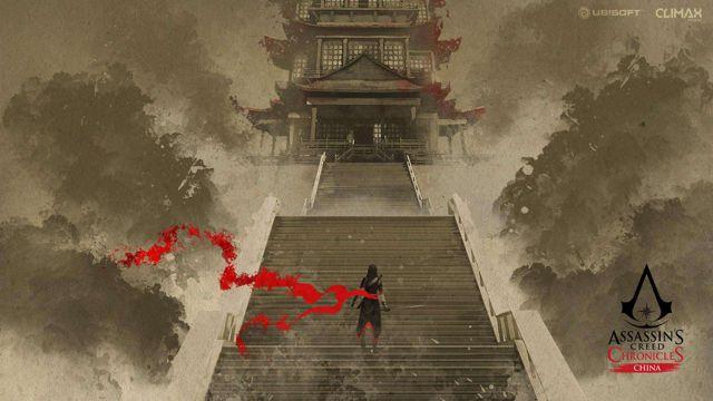 刺客信条中国建筑