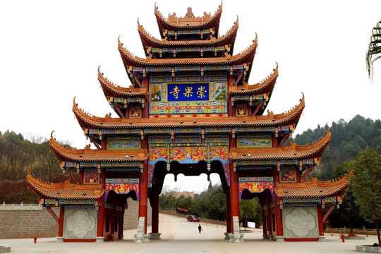 四川德阳崇果寺景物图片