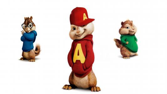 Alvin  -  Alvin和花栗鼠