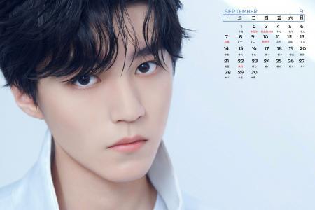 2020年9月王俊凯清新写真日历