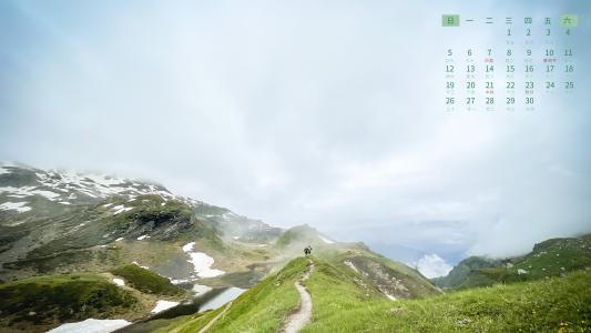 2021年9月清新景色日历