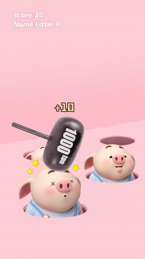 可爱的猪小屁被锤子砸