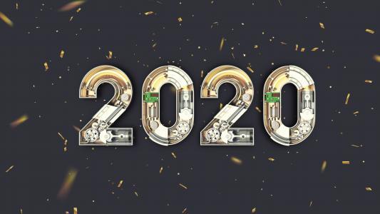 2020创意数字