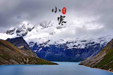 小寒节气唯美雪山美景