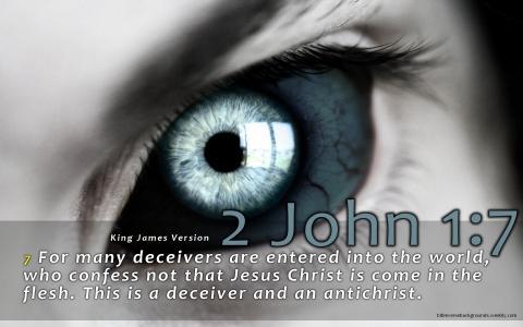 约翰一书1:7