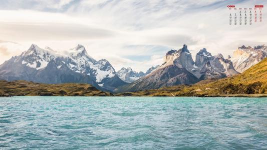 2020年1月自然山水日历