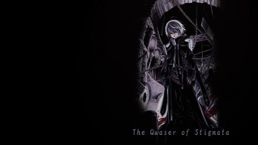 亚历山大地狱 - 圣痕的奎瓦人