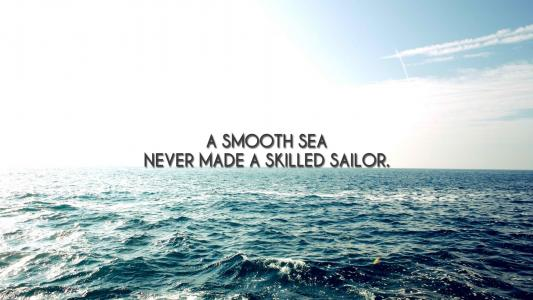 一个平静的大海决不能造就出熟练的水手