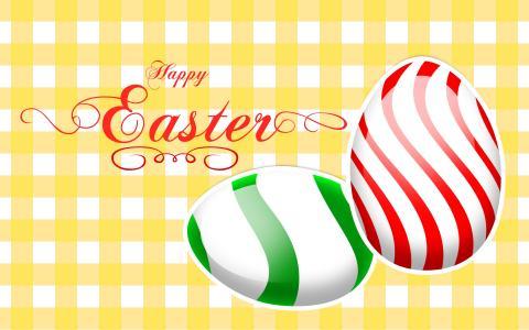 复活节快乐