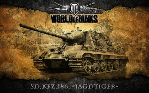Jagdtiger  - 坦克世界