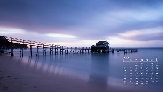 2020日历7月海滩风景日历