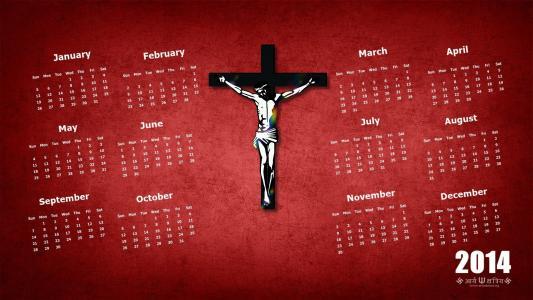 2014耶稣日历