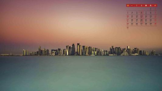 2021年1月海滨城市风光日历