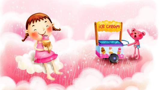 吃一些冰淇淋
